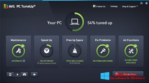 لقطة شاشة AVG PC Tuneup لنظام التشغيل Windows 8