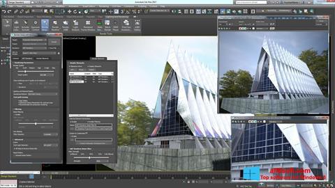 لقطة شاشة 3ds Max لنظام التشغيل Windows 8