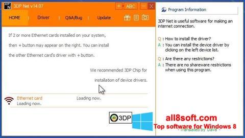 لقطة شاشة 3DP Net لنظام التشغيل Windows 8