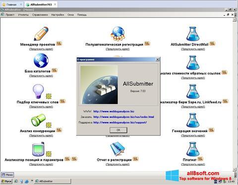 لقطة شاشة AllSubmitter لنظام التشغيل Windows 8