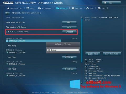 لقطة شاشة ASUS Update لنظام التشغيل Windows 8