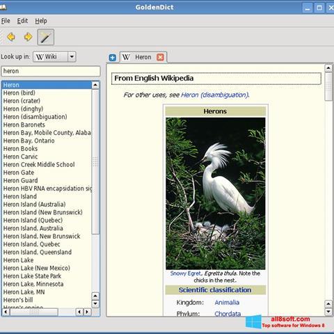 لقطة شاشة GoldenDict لنظام التشغيل Windows 8