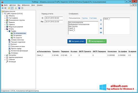 لقطة شاشة Traffic Inspector لنظام التشغيل Windows 8