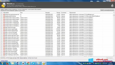 لقطة شاشة Recuva لنظام التشغيل Windows 8