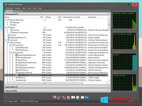لقطة شاشة Comodo Cleaning Essentials لنظام التشغيل Windows 8