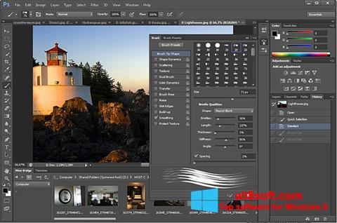 لقطة شاشة Adobe Photoshop لنظام التشغيل Windows 8