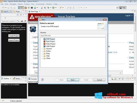 لقطة شاشة Aptana Studio لنظام التشغيل Windows 8