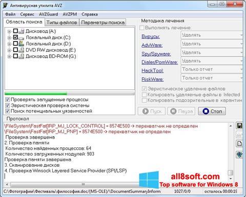 لقطة شاشة AVZ لنظام التشغيل Windows 8