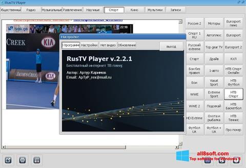 لقطة شاشة RusTV Player لنظام التشغيل Windows 8