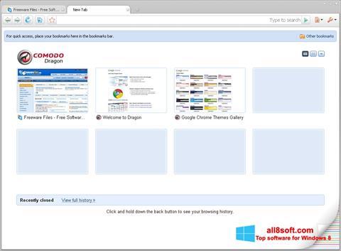 لقطة شاشة Comodo Dragon لنظام التشغيل Windows 8