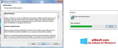لقطة شاشة Bonjour لنظام التشغيل Windows 8