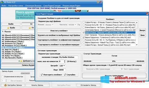 لقطة شاشة All-Radio لنظام التشغيل Windows 8