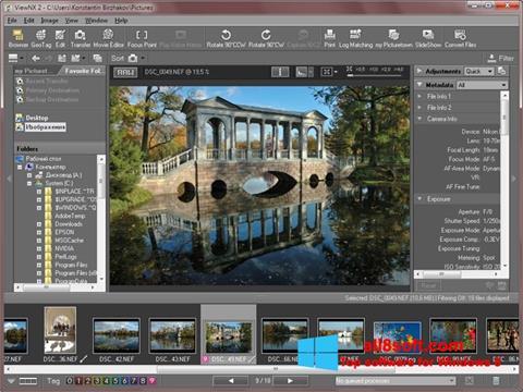 لقطة شاشة ViewNX لنظام التشغيل Windows 8