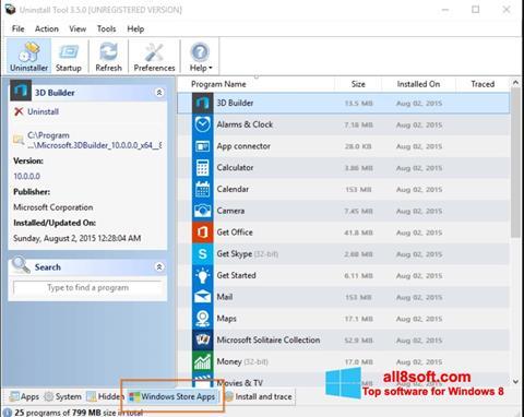 لقطة شاشة Uninstall Tool لنظام التشغيل Windows 8