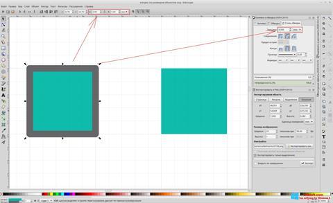 لقطة شاشة Inkscape لنظام التشغيل Windows 8