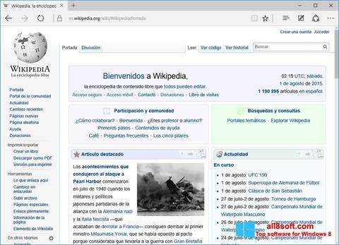 لقطة شاشة Microsoft Edge لنظام التشغيل Windows 8