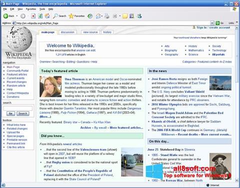 لقطة شاشة Internet Explorer لنظام التشغيل Windows 8