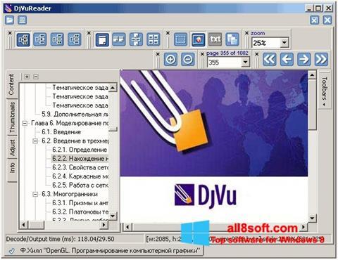 لقطة شاشة DjVu Reader لنظام التشغيل Windows 8