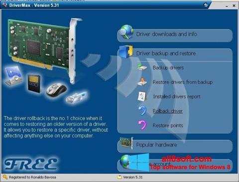 لقطة شاشة Driver Cleaner لنظام التشغيل Windows 8