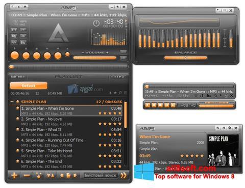 لقطة شاشة AIMP لنظام التشغيل Windows 8