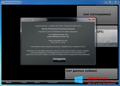 لقطة شاشة FastPictureViewer لنظام التشغيل Windows 8