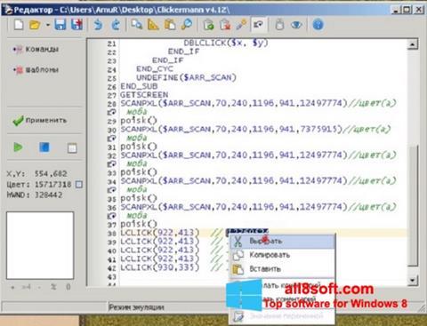 لقطة شاشة Clickermann لنظام التشغيل Windows 8