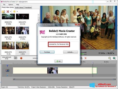 لقطة شاشة Bolide Movie Creator لنظام التشغيل Windows 8