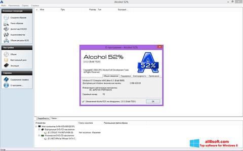 لقطة شاشة Alcohol 52% لنظام التشغيل Windows 8