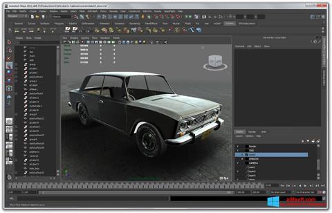 لقطة شاشة Autodesk Maya لنظام التشغيل Windows 8