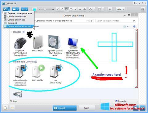 لقطة شاشة QIP Shot لنظام التشغيل Windows 8