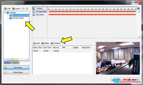لقطة شاشة D-ViewCam لنظام التشغيل Windows 8