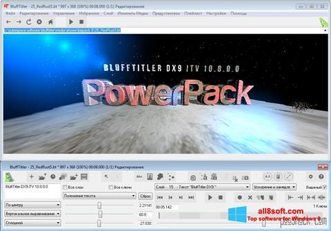 لقطة شاشة BluffTitler لنظام التشغيل Windows 8