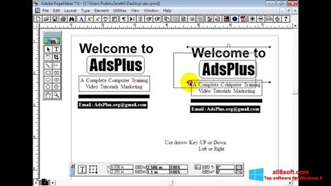 لقطة شاشة Adobe PageMaker لنظام التشغيل Windows 8
