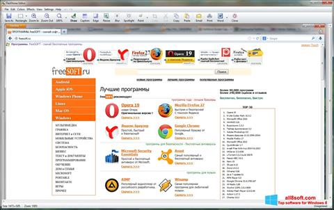 لقطة شاشة FastStone Capture لنظام التشغيل Windows 8