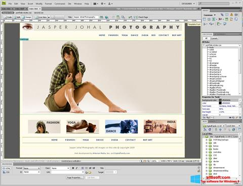 لقطة شاشة Adobe Dreamweaver لنظام التشغيل Windows 8