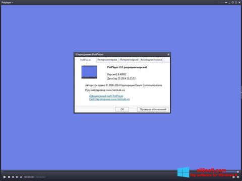 لقطة شاشة Daum PotPlayer لنظام التشغيل Windows 8