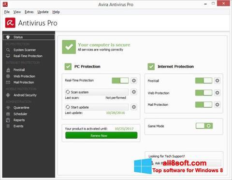لقطة شاشة Avira Antivirus لنظام التشغيل Windows 8
