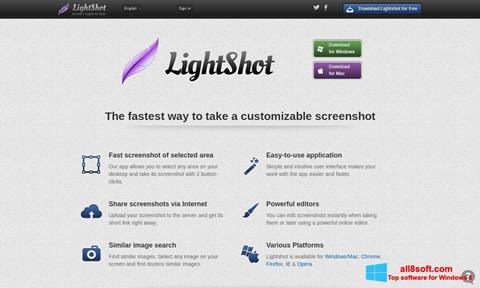 لقطة شاشة LightShot لنظام التشغيل Windows 8