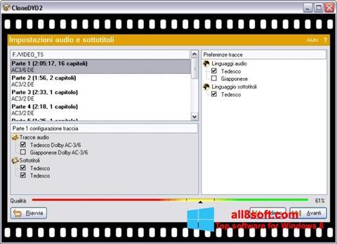 لقطة شاشة CloneDVD لنظام التشغيل Windows 8