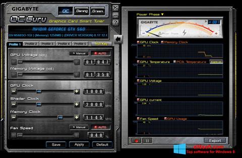 لقطة شاشة GIGABYTE OC Guru لنظام التشغيل Windows 8