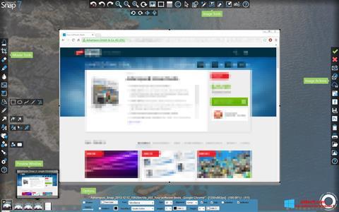 لقطة شاشة Ashampoo Snap لنظام التشغيل Windows 8