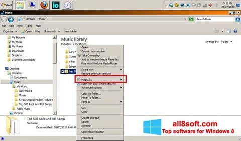 لقطة شاشة MagicISO لنظام التشغيل Windows 8