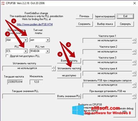 لقطة شاشة CPUFSB لنظام التشغيل Windows 8