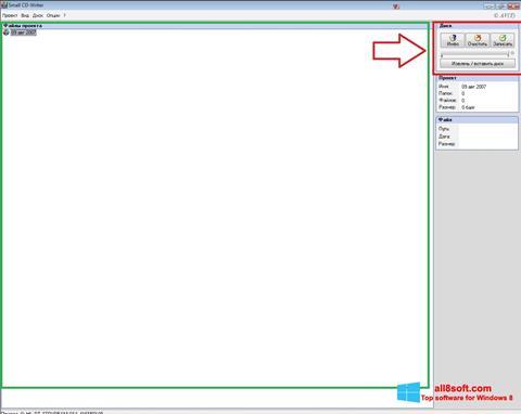 لقطة شاشة Small CD-Writer لنظام التشغيل Windows 8