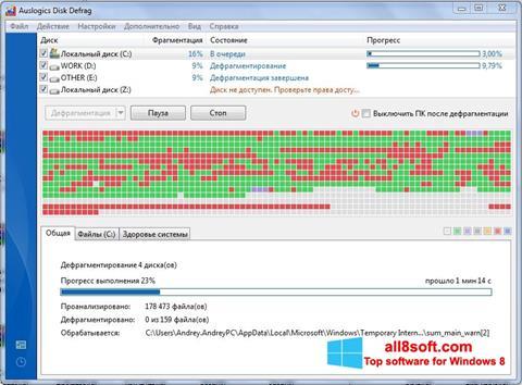 لقطة شاشة Auslogics Disk Defrag لنظام التشغيل Windows 8
