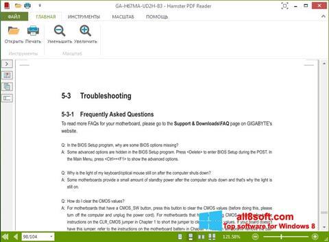 لقطة شاشة Hamster PDF Reader لنظام التشغيل Windows 8