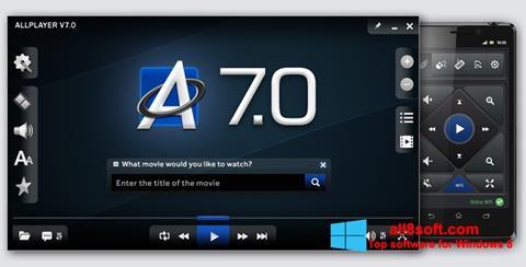 لقطة شاشة ALLPlayer لنظام التشغيل Windows 8