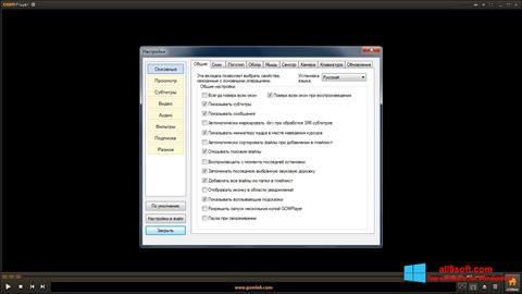 لقطة شاشة GOM Player لنظام التشغيل Windows 8