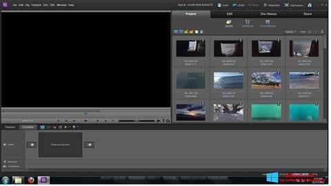 لقطة شاشة Adobe Premiere Elements لنظام التشغيل Windows 8