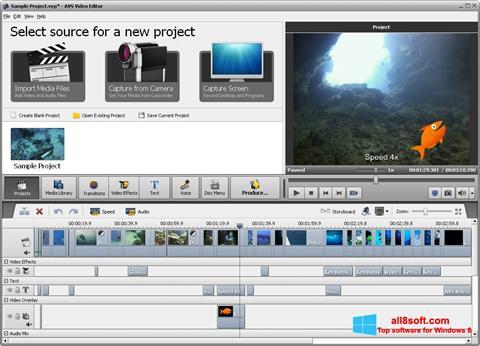 لقطة شاشة AVS Video Editor لنظام التشغيل Windows 8